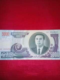 5000 North Korean Won