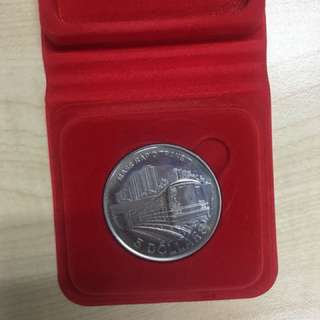 Year 1989 Singapore MRT commemorative coin with face value $5.