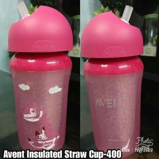 Avent Insulated Straw Cup