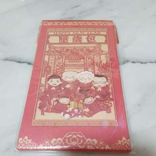 8 pcs whole family red packets