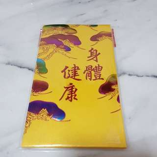 5 pcs Lingzhi Red Packets