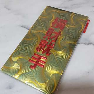 6 pcs wealth red packets