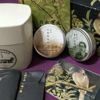 宮原。高山烏龍茶。行館特級紅茶。(可議價)