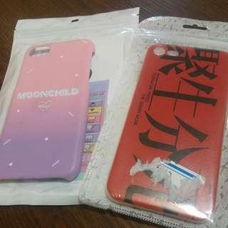 防彈站 Iphone7殼