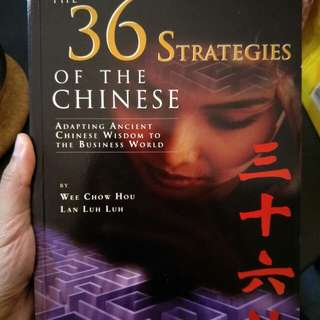 The 36 Strategies in Business