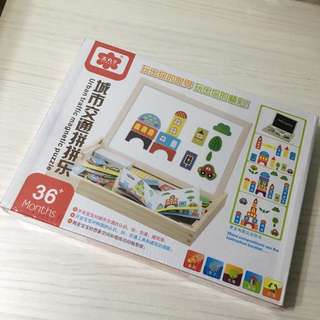 Brand new BN magnetic puzzle toy