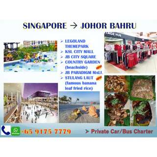BEST private Bus charter from Singapore to Johor