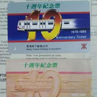地鉄十周年紀念票