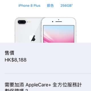 全新原封行貨iPhone 8 Plus 64gb 銀色