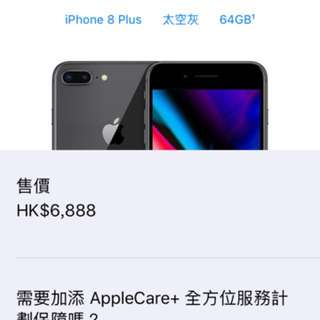iPhone 8 Plus 64gb 黑色