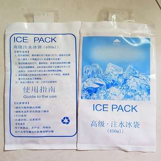 Baby Sales Reusable Ice Pack for cooler bags