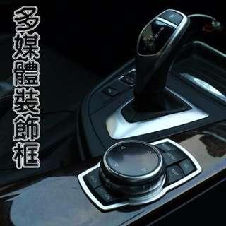 🚚 BMW 鋁合金 多媒體裝飾框 X1 X3 X5 X6 F20 F34 F30 F31 F10 F11 沂軒精品A0403
