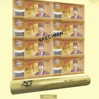 Brunei CIA 50 8-IN-1 UNCUT SHEET