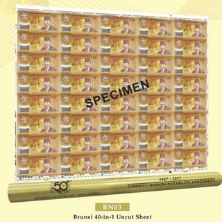 Brunei CIA 50 40-IN-1 UNCUT SHEET