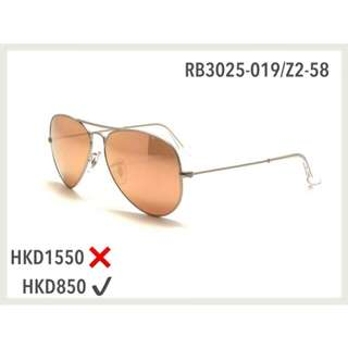 Ray-Ban RB3025 Aviator Flash Lenses-019/Z2  (RayBan Sunglasses)