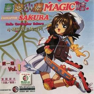 百變小櫻官方正版 粵語日語動畫全套 附送2套劇場版 市面絕版