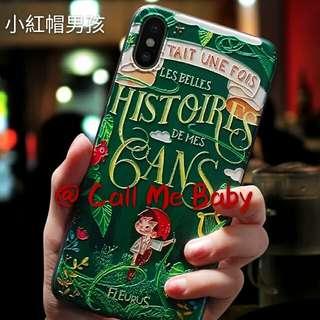 I-Phone Samsung 手機殼 個性創意韓國硅膠全包防摔男女款 HK$50 包平郵