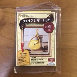 *Sales* Brand New Artificial Leather Craft Kit