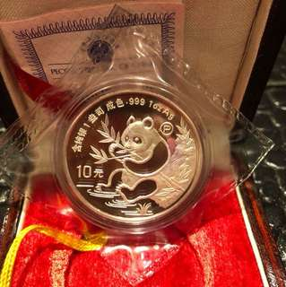 Low mintage1991 panda proof 1 oz silver coin sealed