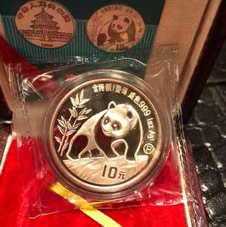 Low mintage1990 panda proof 1 oz silver coin sealed