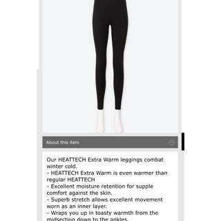 UNIQLO Heattech - extra warm leggings (S)