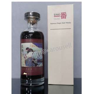 輕井沢(紅藝妓)日本威士忌 / Karuizawa 31 Years Single Malt Whisky Cask 2100