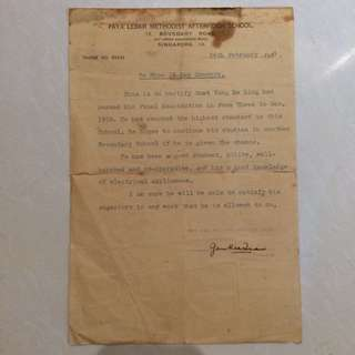 Vintage Old Document - Old 1959 Testimony from Paya Lebar Methodist Afternoon School dated 26th Feb 1959