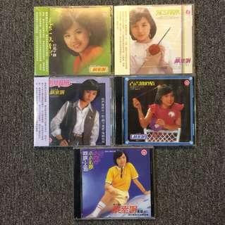 蔡幸娟 皇星CD
