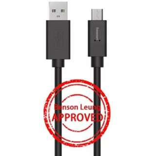USB Type C Charging Cable(1M)