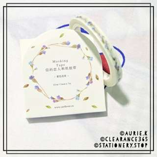 Slim Washi Tape