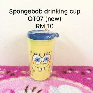 Sponge bob drinking bottle