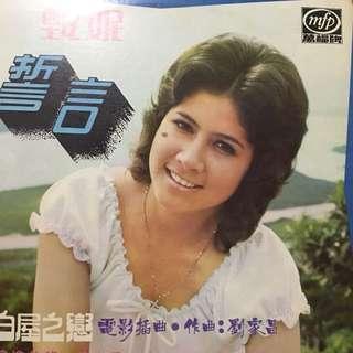 Jenny vinyl record