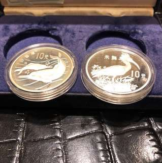 China 1988 Silver Proof coins rare