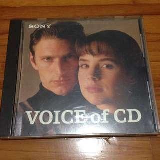 Sony Demonstration CD 1986