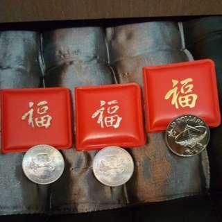 $10 1978/79/80 coin. A set.