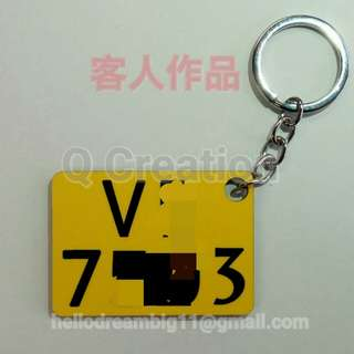 木製車牌鎖匙扣 wooden liscen plate key chain