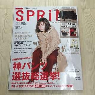 日本 SPRING 2月號 雜誌