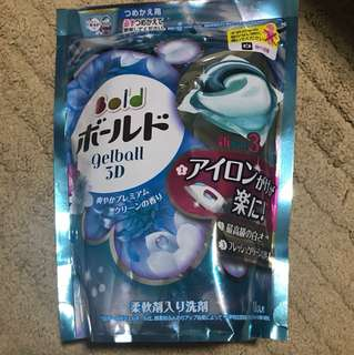 3D gelball from japan