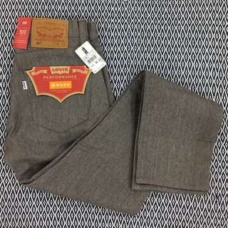 (28x32) Authentic Levi's 511 Skinny Jeans