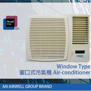 歐洲品牌豪華型淨冷 窗口式空調 窗口式 冷氣 窗口機 附無線控制器