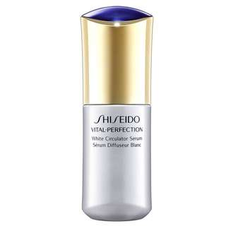 2 x 10ml *Shiseido Vital-Perfection White Circulator Serum