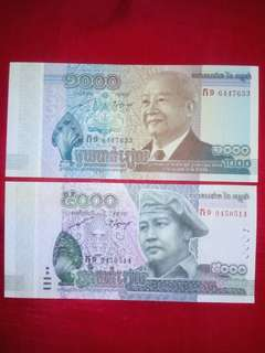 1000 and 5000 Cambodia Riels