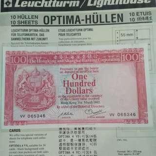 滙丰82一百元