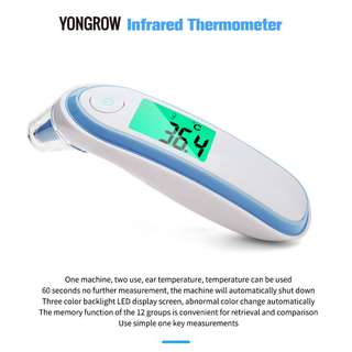 Medical Digital Ear Infrared Thermometer Body Fever Temperature Measurement High Accuracy Family Health Care baby Adult