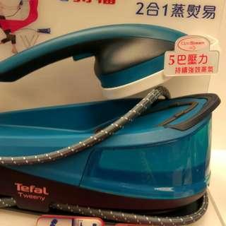 Tefal N5020 手提掛燙噴水熨斗