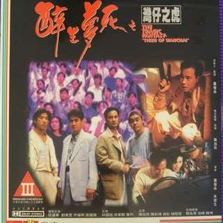 Laser Disc Movie - 醉生梦死