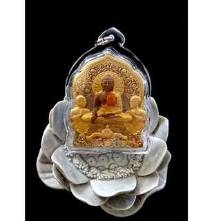 Phra Buddha LP Kip