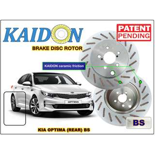 "KIA OPTMA brake disc rotor KAIDON (REAR) type ""RS"" / ""BS"" spec"