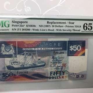 $50 Ship Z1 replacement PMG 65EPQ 22a* Singapore