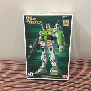 FG 1/144 RX-78-2 Gundam JR East Colour Ver.